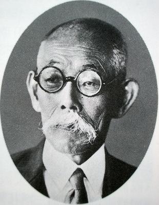 坪内逍遥.JPG