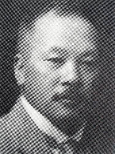 柴田常吉.JPG