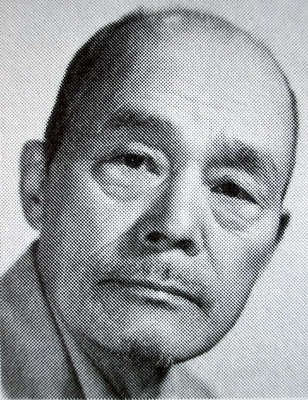 横山運平.JPG