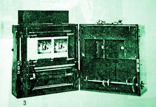 グリーン 立体鏡映画カメラ.JPG